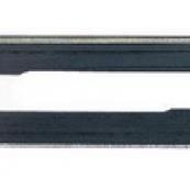 11-525 CARPET BLADE 2-1/4