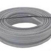 CABLE 250FT 12/2 U/F WG